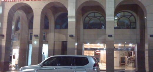 Diyar Al Huda dış görünüm