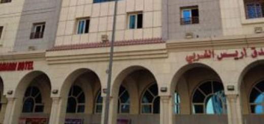Aris al Garbi otel dış görünüş